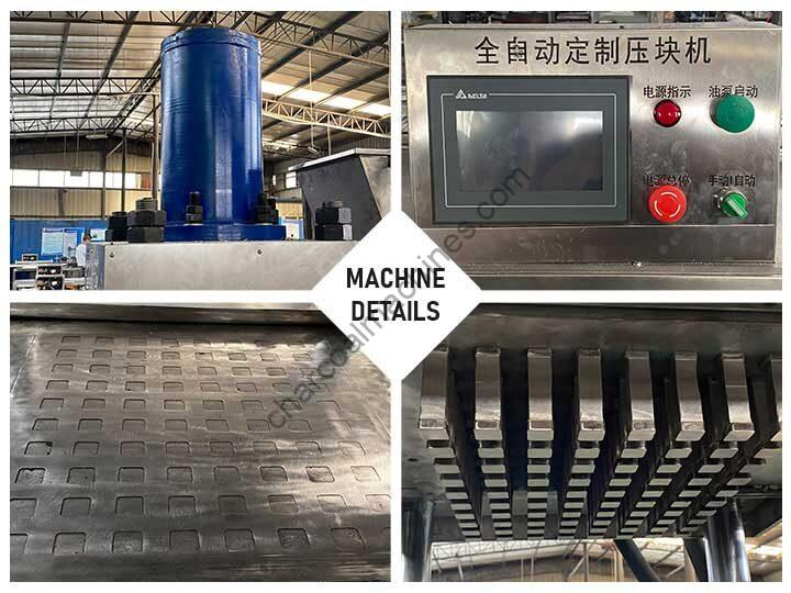 structure of the hookah charcoal punching machine