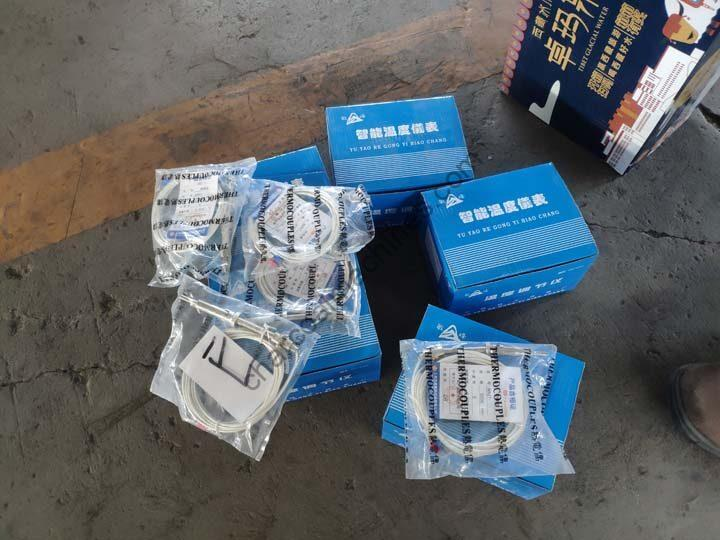 spare parts for charcoal machine